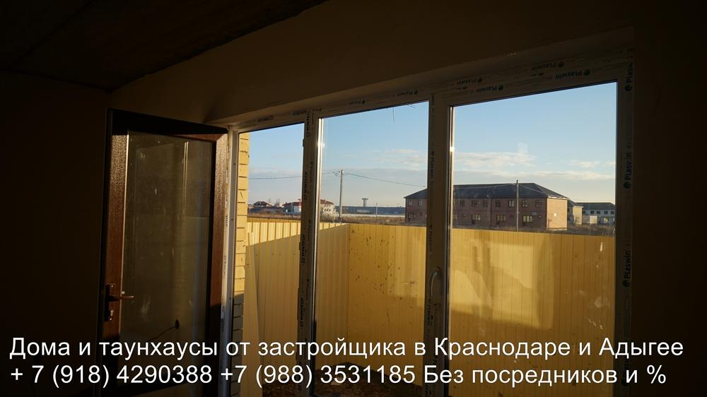 вид из окна таунхауса в Краснодаре