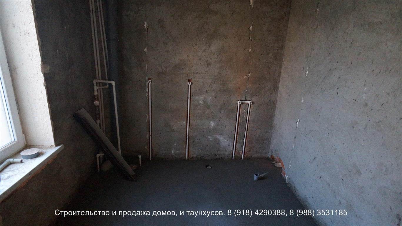 купить таунхаус Краснодар