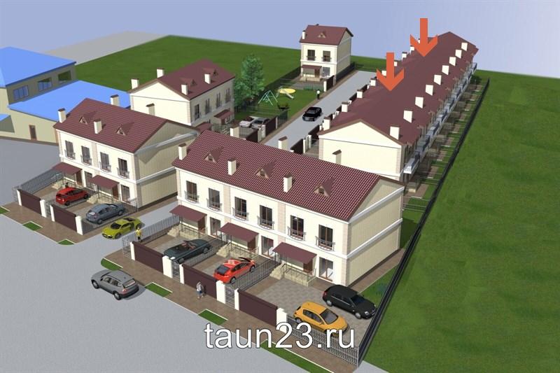таун хаус новая адыгея в середине